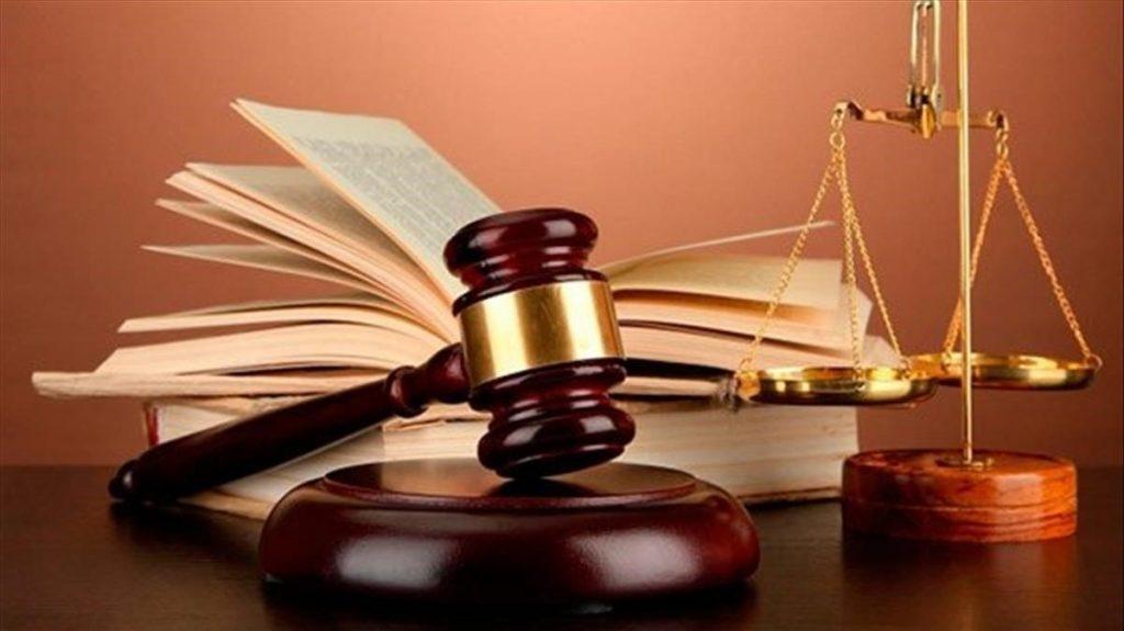 Código penal prisión permanente revisable